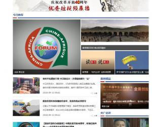央广网专访钮新强院士新媒体内容上线