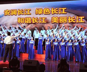 长江委举行纪念改革开放40周年职工歌咏比赛