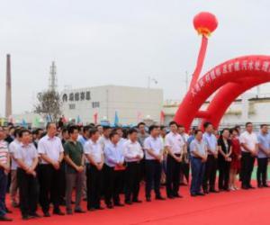 天津滨海新区大港环科提标及扩建污水处理厂工程完工