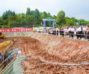 四川都江堰灌区毗河供水一期工程预计明年4月完工