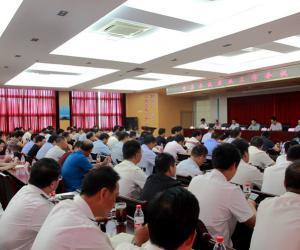 嵊泗县召开2018年冬汛渔业工作会议