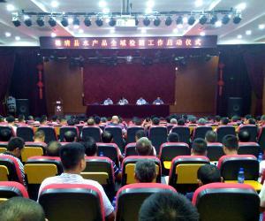 德清县水产品全域检测工作正式启动