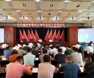 宁夏:信息水利态势形成