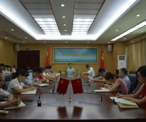 海南省海洋监测预报中心组织传达学习省委七届四次全会精神