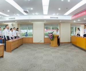 中共深圳市盐田港股份有限公司委员会第二次代表大会顺利召开